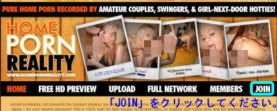 Home Porn Realityのメインページ上部