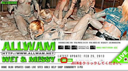 ALL WAMのメインページ