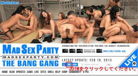 Mad Sex Partyのメインページ