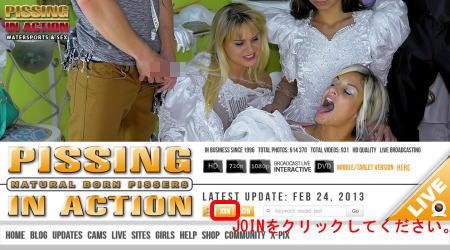 Pissing In Actionのメインページ