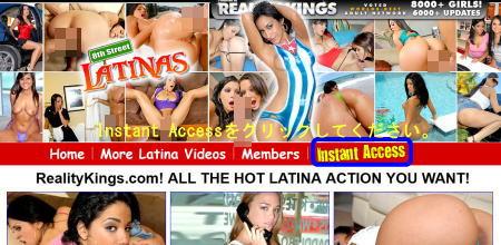 8th Street Latinasのメインページ