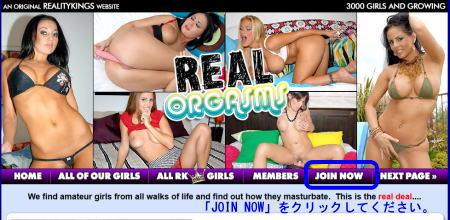 Real Orgasmsのメインページ