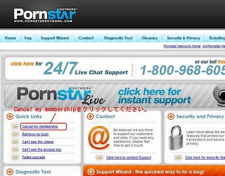 Pornstar Network Networkのサポートページ