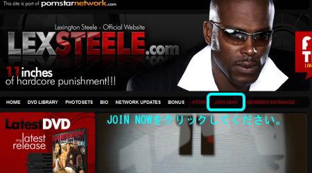Lex Steeleのメインページ上部