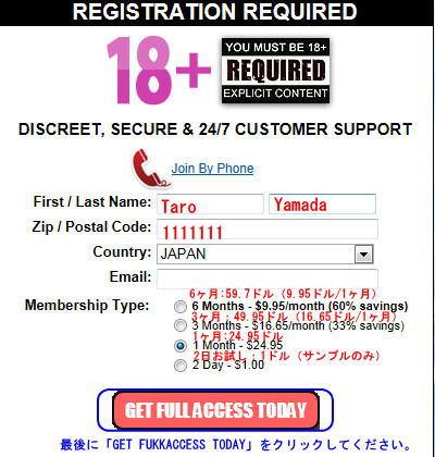 HD Loveの支払い方法選択ページ