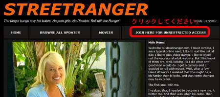 Street Rangerのメインページ