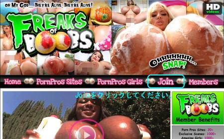 Freaks of Boobsのメインページ上部