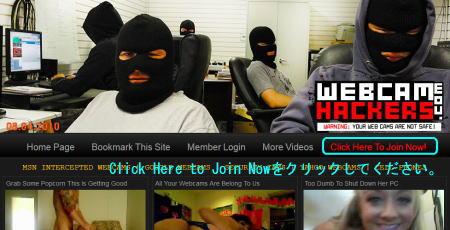 Webcam Hackersのメインページ上部