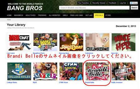 「Bangbros Network」のサイト一覧ページ