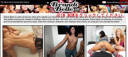 Brandi Belleのメインページ