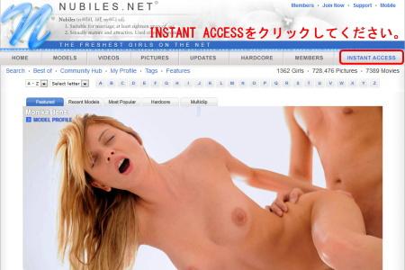 Nubiles.netのメインページ