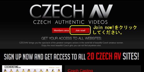Czech AVのメインページ