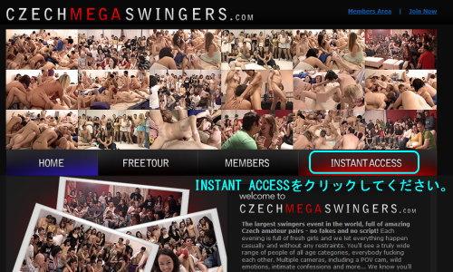 Czech Mega Swingersのメインページ