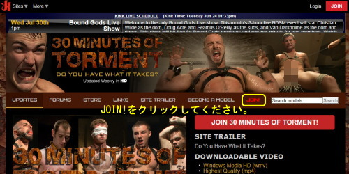 30 Minutes of Tormentのメインページ上部