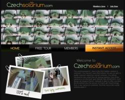 Czech Solariumの登録方法