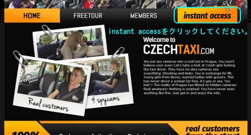 Czech Taxiのメインページ