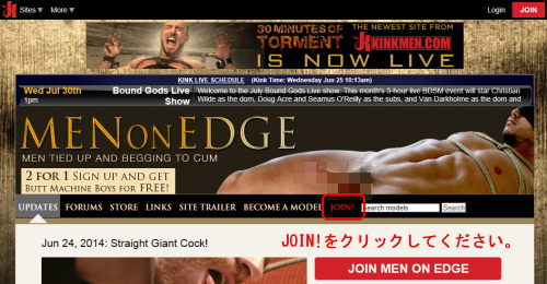 Men on Edgeのメインページ上部