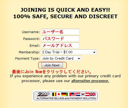 会員情報登録ページ