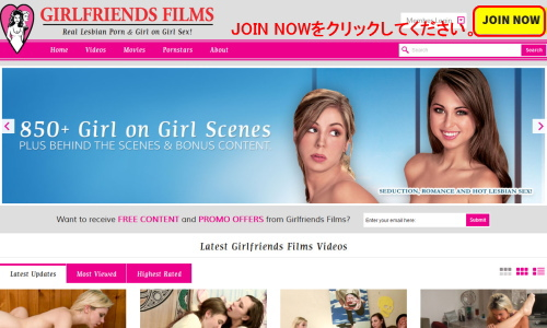 Girlfriends Filmsのメインページ上部