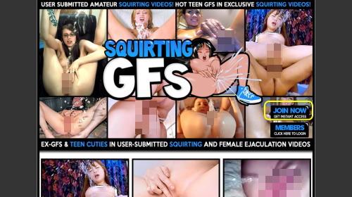Squirting GFsのメインページ
