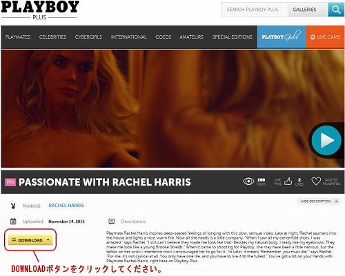 Playboy Plusの動画作品ページ上部
