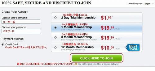 Mofos Networkの会員プラン選択ページ