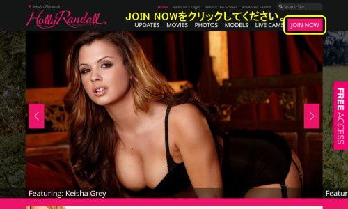 Holly Randallのメインページ