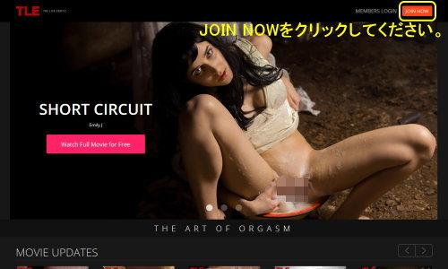 The Life Eroticのメインページ