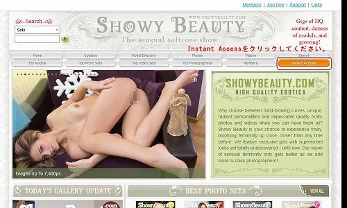 Showy Beautyのトップページ上部