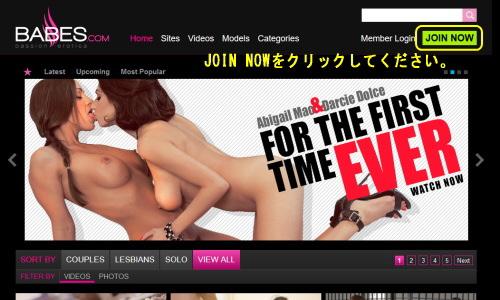 Babes Networkのメインページ上部