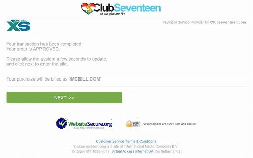Club Seventeenの入会確認ページ