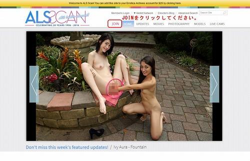 ALS Scanのメインページ