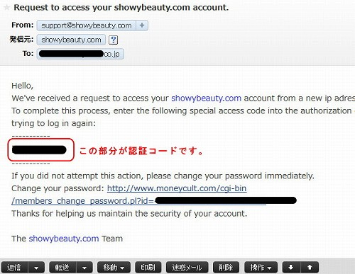 Amour AngelsとShowy Beautyの連絡フォーム
