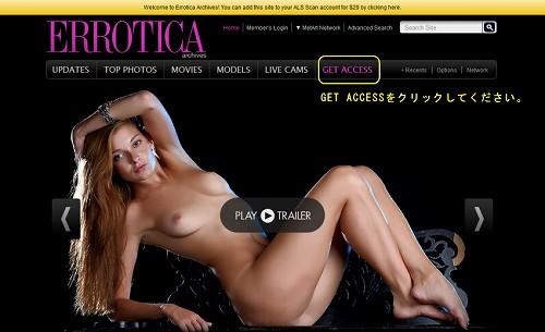 Errotica Archivesのメインページ