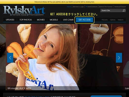 Rylsky Artのメインページ