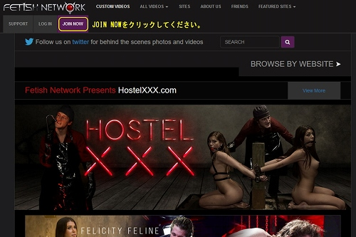 Fetish Networkのメインページ上部