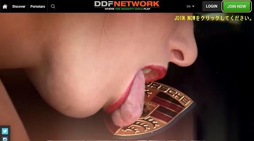 DDF NETWORKのメインページ上部