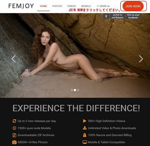 FEMJOYの会員ページ上部