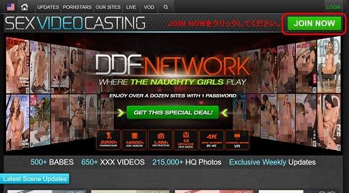 Sex Video Castingのメインページ上部