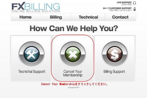 FX Billingのサポートページ