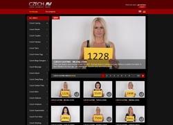 Czech Castingの会員ページのスクリーンショット
