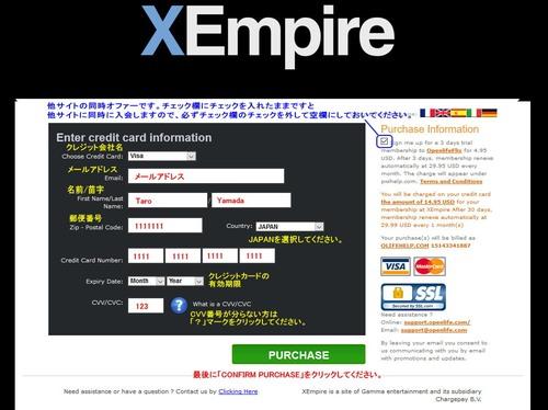 Olifehelpのクレジット情報入力ページ