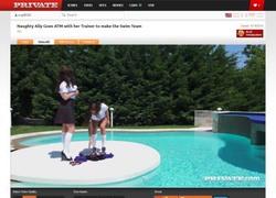Anal Introductionsの動画作品ページのスクリーンショット