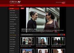 Czech First Videoの会員ページのスクリーンショット