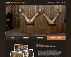 Czech Fantasyの登録方法