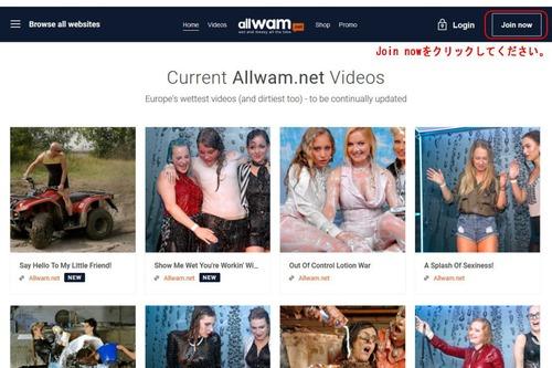 ALL WAMのメインページ上部のキャプチャー画像