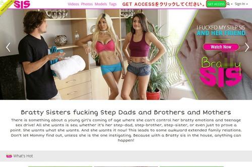Bratty Sisのメインページ上部