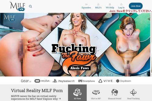 Milf VRのメインページ上部