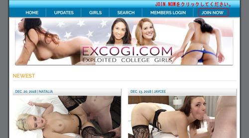 Exploited College Girlsのメインページ