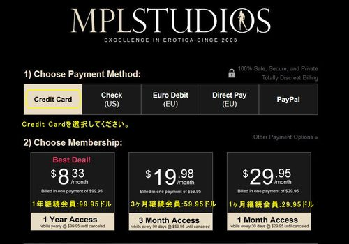 MPL Studiosの支払い方法選択ページ